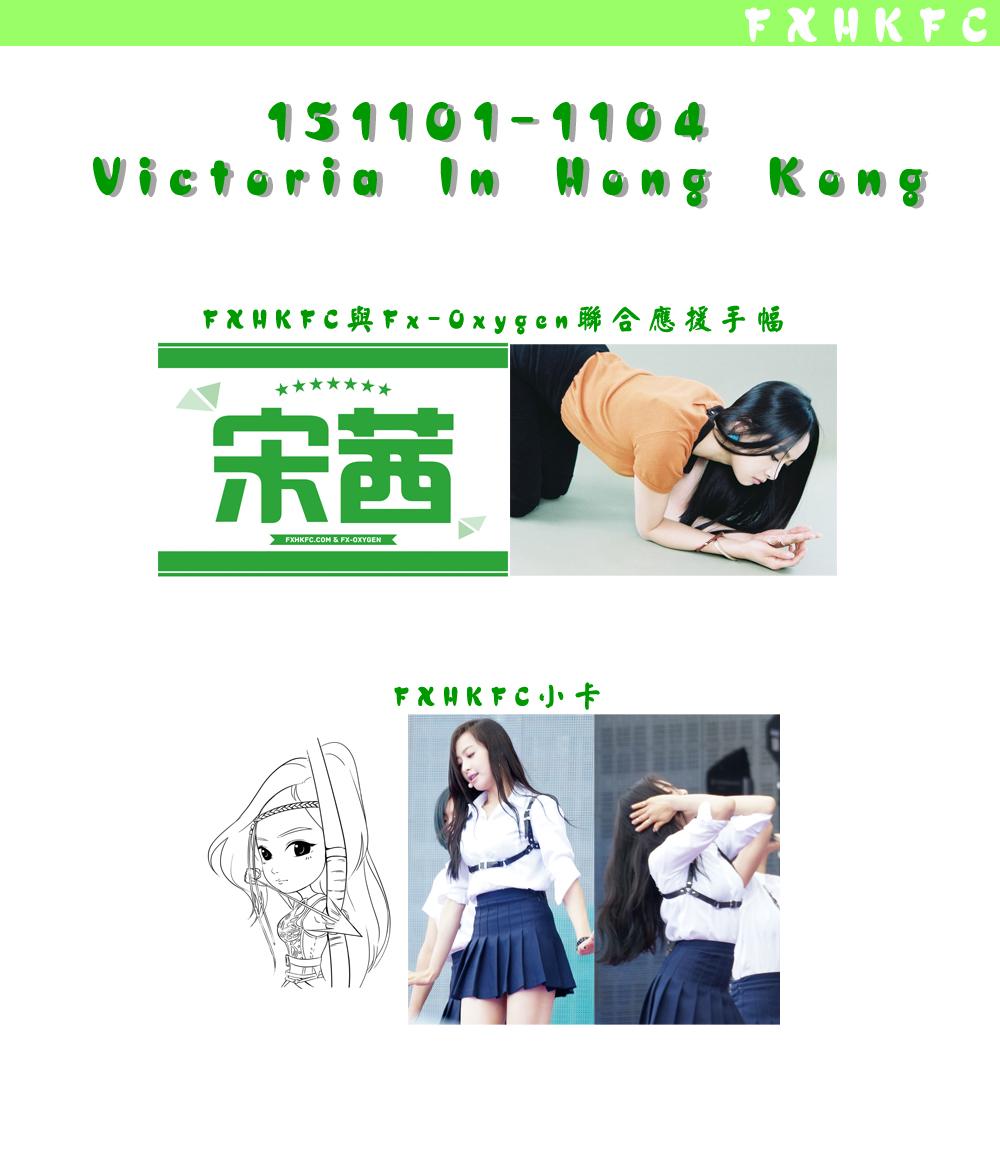 151101-1104 Victoria In Hong Kong 1