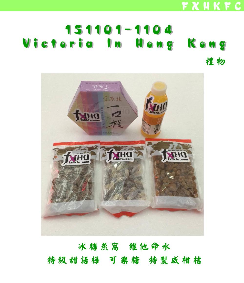 151101-1104 Victoria In Hong Kong 2