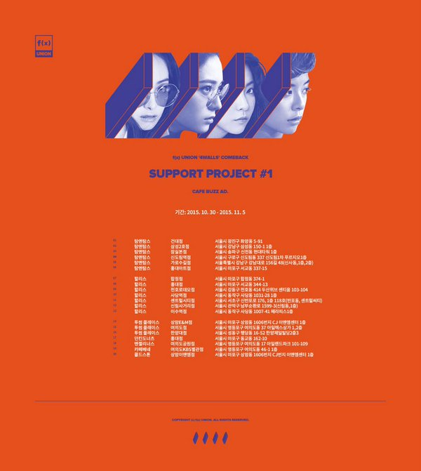 2015 f(x) Union 'Comeback Project' 1