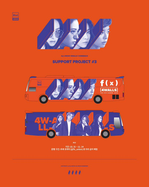 2015 f(x) Union 'Comeback Project' 3