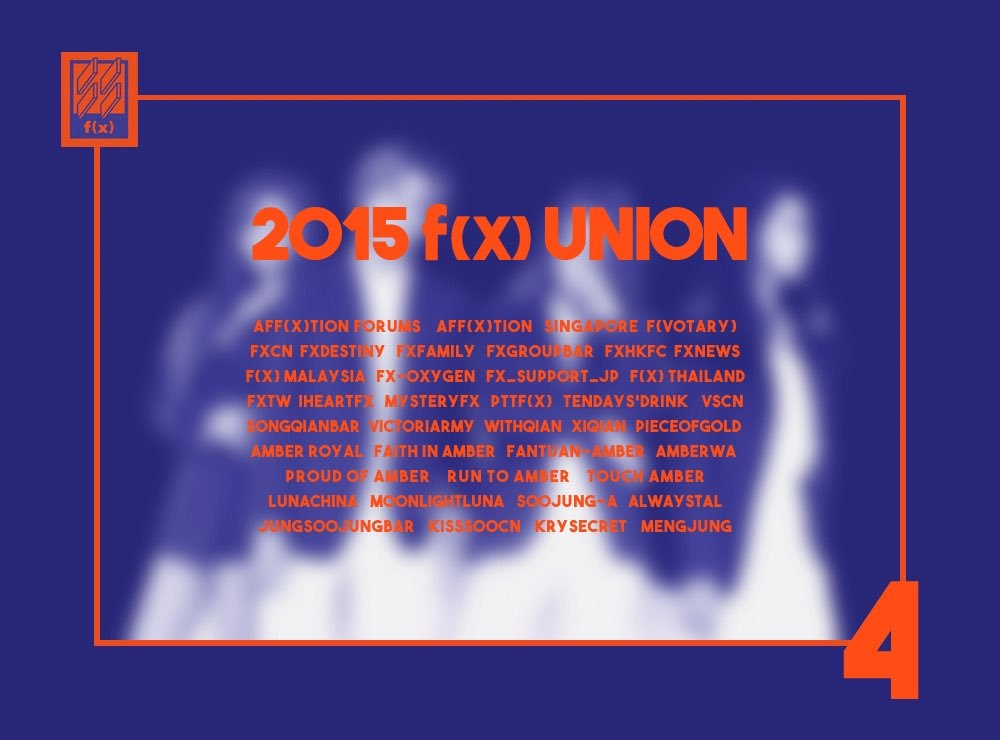 2015 f(x) Union 'Comeback Project'